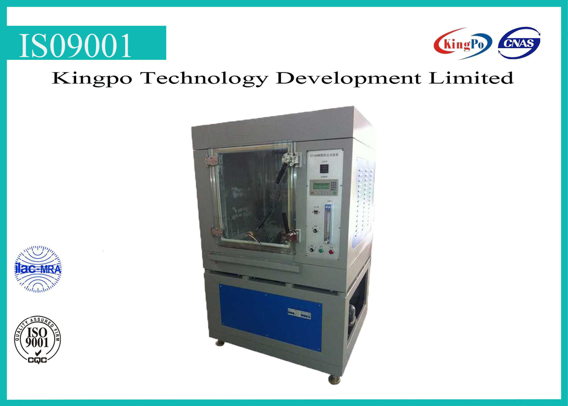 IP5X IP6X Sand And Dust Test Chamber , Dust Measurement Equipment Multi Function